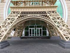 slightly smaller reproduction of the Eiffel tower - Almaty, Kazakhstan