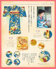 ギャラリー 04 葉山蓮子 着物コレクション|NHK連続テレビ小説「花子とアン」 camellia, mum, Japanese maple, plum, daffodil