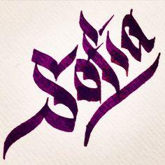 La nueva integrante de la familia... New member in this family... #customletters #calligraphy #typedaily #handlettering #newbaby