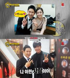 [ Korea NEWS ; Top Star ] Lee Min Ho & Shin Dong Yik + Kim Yuna with Shin Dong Yik ] Report : 30 September 2015 @ 16:54 hours '용감한 기자들'신동엽-김연아-이민호 / E채널