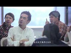 採用HP:http://colopl.co.jp/recruit/ 株式会社コロプラの採用メッセージムービーです。