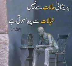 Top urdu quotes and two lines urdu poetry Urdu Quotes, Poetry Quotes, Quotations, Life Quotes, Qoutes, Iqbal Poetry, Love Poetry Urdu, Deep Poetry, Sufi Poetry