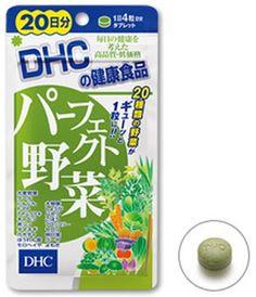 Viên rau củ quả Nhật Bản DHC Perfect Yasai bổ sung 32 chất sơ, vitamin chiết xuất từ 32 loại RAU CỦ dành cho người ăn kiên, bận rộn, dân văn phòng, trẻ em, người già.