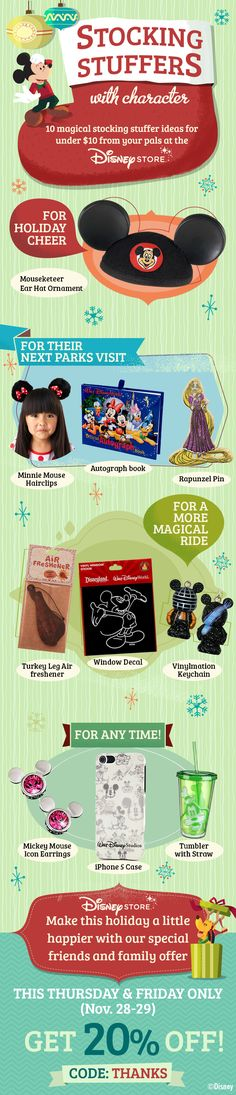 Add some magic to your holidays with these Stocking Stuffers with Character #BlackFriday #Christmas #Shopping #WaltDisneyWorld