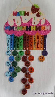 Делаем декоративное панно «Наши именинники» для детского сада - Ярмарка Мастеров - ручная работа, handmade