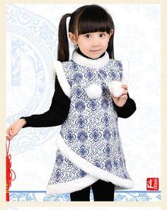 cac6eb26c339 17 Best KIDs Clothes images