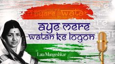 """""""Aye Mere Watan Ke Logon"""" is the cult patriotic Hindi song sung by Lata Mangeshkar. It was written by Kavi Pradeep and composed by C. The song wa. Police Test, Police Academy, Interview Training, Training Academy, Song Download Sites, Download Video, Police Officer Requirements, Law Enforcement Jobs, Independance Day"""