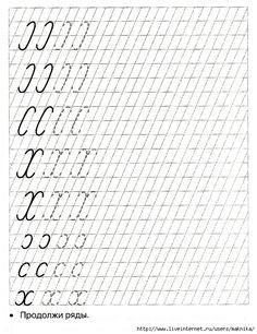 img486 (539x700, 345Kb)