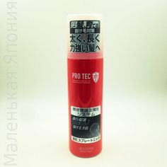 Лечебный тоник против выпадения волос с экстрактом морских водорослей Lion PRO TEC 150 мл.