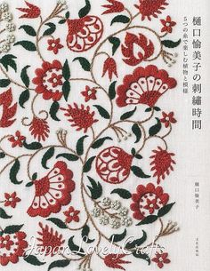 Hand Embroidery Botanical Patterns, Embroidered Flower, Plant, Leaf, Bird Design, Easy Stitch Tutorial, embroider gifts, Handmade Home Decor #embroidery #embroideryart #embroiderydesigns #stitch #stitching #pattern #tutorial #handembroidery #etsy #etsyfinds #japanlovelycrafts #botanical #flower #floral #leaves #garden