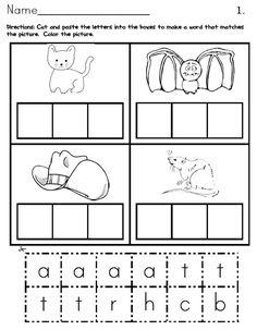 math worksheet : sight words on pinterest  miss kindergarten worksheets and  : Free Printable Kindergarten Cut And Paste Worksheets