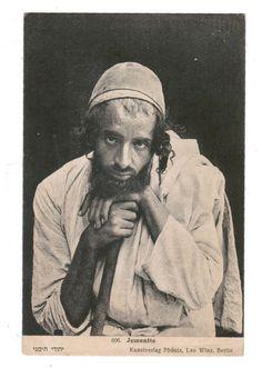 Judaica Postcard Jewish Types Yemenite in Yemen