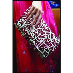 #Arabic calligraphy clutch#with removable silver chain# Store Mahaly#Handmade in Egypt#www.ananasa.com