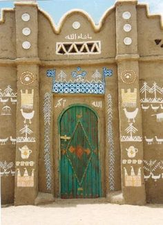 Africa | Door to a Nubian House at the Nubian Museum - Aswan, Egypt | © Ali Zingstra