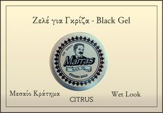 #Marras #black #gel #for #grey #hair #wet #look #medium #hold #greek #products #barber #barberlife #menstyle #menfashion