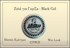#Marras #black #gel #for #grey #hair #wet #look #medium #hold #greek #products #barber #barberlife #menstyle #menfashion