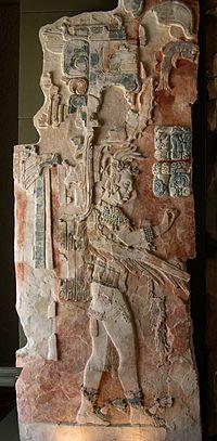 Bajorrelieve en el museo de sitio de Palenque