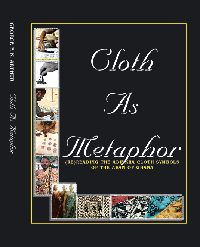 Cloth as Metaphor book on African Textiles African Textiles, African Design, Bibliophile, New Books, Designers, Sew, Symbols, Culture, Artists