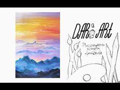Как нарисовать вершины гор в облаках СУХОЙ пастелью! #Dari_Art - YouTube