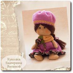 Моя мастерская: Куколки-Талисманчики и пинеточки для новорожденных от Екатерины Витиной | Все Блюда