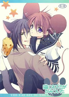"""(Open RP I'll be Tom. It's Tom And Jerry if you didn't know XD) I smirked at the Mousy Boy. """"Seriously JerJer... Are you not yet used to this?"""" I asked. He blushed and I pulled him closer to me. """"I am used to this!"""" He yelled, pulling away from me. """"I'm just not used to you picking me up like this..."""" He said, blushing more. I chuckled and put him down, patting him on the head. """"You're adorable when you're angry."""" I said."""