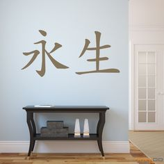Fancy Wandtattoo Der Weg des Drachen chinesisch ab uac Xaydo Folientechnik Schriftzeichen Wandtattoos Pinterest Japan style