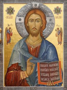 """""""If """"he who speaks evil of his brother, and judges his brother, speaks evil of the law, and judges the law"""" (Jas. and the law of Christ is love, surely he who speaks evil of Christ's love falls away from it and is the cause of his own. Byzantine Icons, Byzantine Art, Christian Paintings, Christian Art, Religious Icons, Religious Art, Christ Pantocrator, Greek Icons, Russian Icons"""