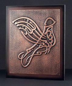 Arabic Calligraphy Art, Art N Craft, Diy And Crafts, Ethnic, Culture, Decor, Art, Copper Art, Arabic Calligraphy