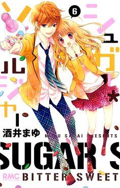 Página 3 :: Sugar Soldier :: Capítulo 25 :: Toshi wa Yume