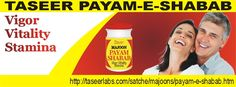 Taseer Dawakhanas web site for best herbal cure,Medicine,diseases articles,lots of information to let your knowledge expand and gives you a better health and better tomorrow.Herbal tonic for vitality.A guaranteed treatment for premature ejaculation and impotence.Enhances the sexual staying power of a man while it Cures the incomplete erection.Golden tablets,Erectophil,Amber Gold,Verona,Grogen removes the impotence and enhances the libido with out any side effects.