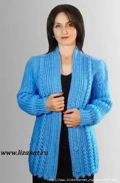 Ladies Cardigan Knitting Patterns, Crochet Cardigan Pattern, Baby Hats Knitting, Sweater Knitting Patterns, Cardigan Sweaters For Women, Knitting Designs, Cardigans For Women, Knitted Coat, Crochet Fashion