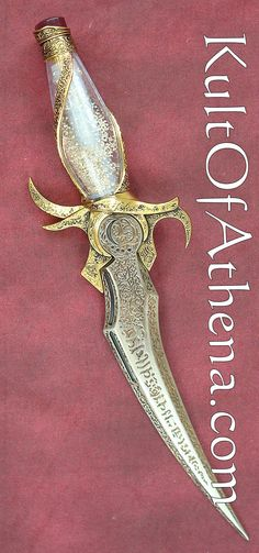 Prince of Persia Sands of Time Dagger