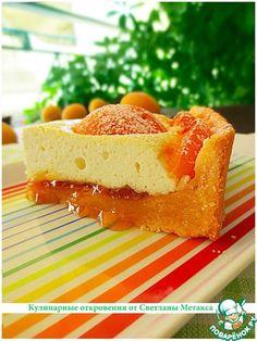 Страсбургский пирог ингредиенты