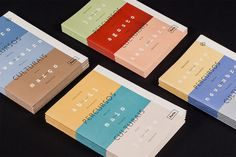 Cultural Routes: Editorial Design by Another Collective   Inspiration Grid   Design Inspiration