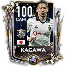 Fifa Card, Chelsea Fc, Tottenham Hotspur, Fifa Online, Fifa Games, Play Hacks, Best Football Players, Player Card, Soccer