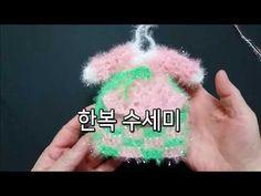 한복 수세미 - YouTube Crochet Scrubbies, Knit Crochet, Holiday Crafts, Diy And Crafts, Crochet Patterns, Presents, Embroidery, Knitting, Mini