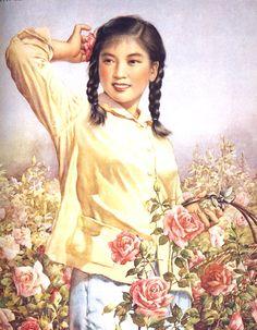 """The Fragrance of Blooming Flowers is the Fruit of Hard  Work""  Li Mubai and Jin Xuechen, 1963.  Communist China propaganda art."