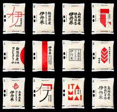 Itamimai Japanese rice packaging. Designed by Kashiwa Sato. #japanese #package #design