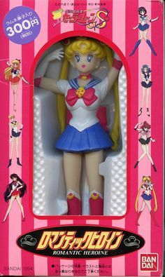 Check out this item in my Etsy shop https://www.etsy.com/listing/257958302/anime-sailor-moon-s-romantic-heroine