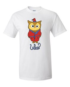 """Owl Who?"" Men's T-Shirt"