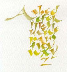 Karen Ter Haar - another flat brush alphabet
