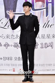Kim Soo Hyun Participated in the Press Conference of SBS Drama 'You Who Came From the Stars' - Dec 16, 2013 [PHOTOS] More: http://www.kpopstarz.com/articles/69819/20131216/kim-soo-hyun-participated-press-conference-sbs-drama-who-came.htm