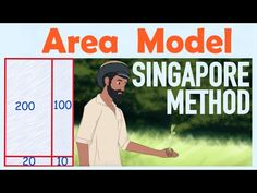 FREE MATH MUSIC VIDEO: The Area Model of Multiplication Song: Using The Singapore Method in Math/Maths