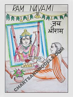 Buy Online Ram Navami Charts for schools as well as students regarding their project. We offer in delhi ncr and abroad.