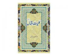 Oliver Twist by Chales Dickens Kharian - YouClassi. Add..Sell..Earn