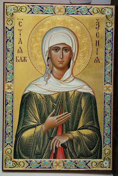 Full of Grace and Truth: Akathist to St. Xenia of St. Petersburg, the Righteous Fool-for-Christ and Wonderworker