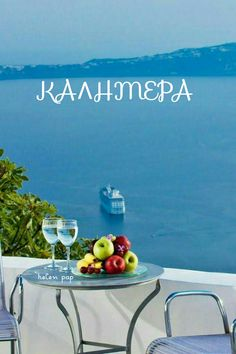 Each room has its own terrace overlooking the caldera and the Aegean Sea. Chromata Up Style Hotel (Santorini, Greece) Santorini House, Santorini Greece, Greek House, Greek Language, Kind Of Blue, Greek Isles, Exotic Places, Vacation Places, Greece Travel