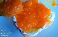 Μαρμελάδα μανταρίνι Greek Sweets, Dessert Recipes, Desserts, Caviar, Recipies, Cooking Recipes, Fish, Meat, Candies