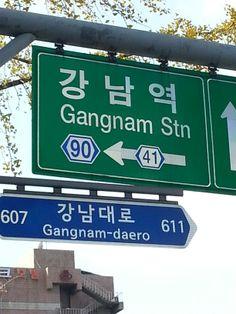Gangnam Quarter in Seoul, South Korea!