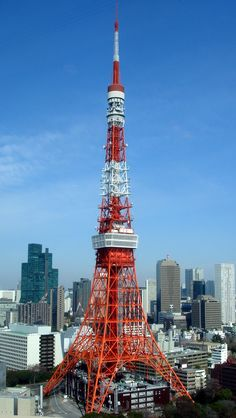Places In Tokyo, Tokyo Tower, British Airways, Japan Post, Concrete Jungle, King Kong, Wonderful Places, Places To Travel, Japanese